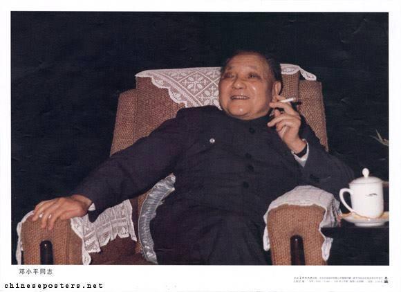 Il socialismo con caratteristiche cinesi realizzato da Deng Xiaoping