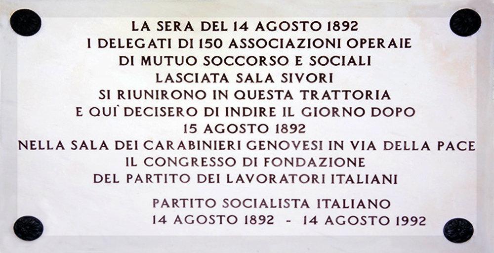 125 anni fa nasceva il socialismo italiano: una Storia che prosegue con Risorgimento